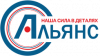 Альянс-Комплект - лого