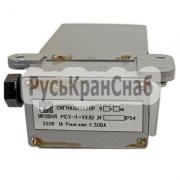 Сигнализатор уровня МСУ-1 - фото